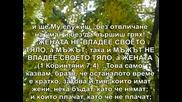 Не е добре за човек да бъде сам... ( Юлия Борисова)