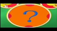 Приключения с Мики Маус Топката на Плуто Бг Аудио