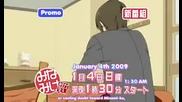 Minami - Ke Okaeri Promo