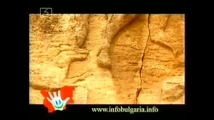 Мадарският Конник - Глобален Символ На България