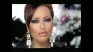 Ивана - Вържи очите ми