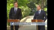 Путин и Камерън обсъдиха кризата в Сирия по време на среща в Сочи