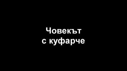 Mw2 Kashalot Last Kill