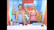 Господари на ефира 11.04.2008