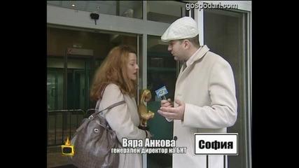 Златен скункс за Вяра Анкова