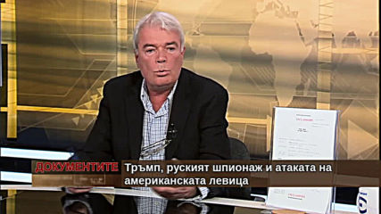 """""""Документите"""" с Антон Тодоров – 07.12.2019 (част 1)"""