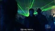 Lost Girl Изгубена S02e01 (2011) бг субтитри