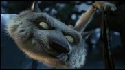 Werewolves: Hotel Transylvania (2012) Werewolf Howling Edition # Върколаци: Хотел Трансилвания