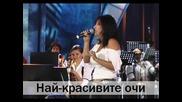 Кичка Бодурова - Най - Красивите Очи