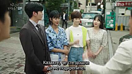 Your house helper (2018) / Твоят домашен помощник - Еп31 - Еп32 - End