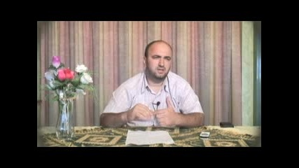 Характерът на вярващия Ахмед Абдуррахман - част 2