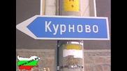 това само в България може да се види 3