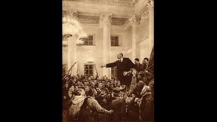 Другаря Ленин