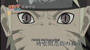 Naruto Shippuuden 342 Върховно качество Preview
