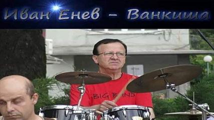 Биг  бенд  Пловдив