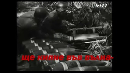 ( HD превод) Вставай страна огромная