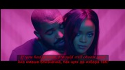 ♫ Rihanna ft. Drake - Work ( Music Video) ( Rework) превод & текст