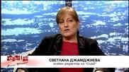 Ще се разберат ли партиите как да управляват- - Часът на Милен Цветков (28.10.2014)