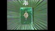 Коранът - науката и вярата (част 2) Vbox72