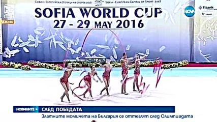 """""""Златните момичета"""": Олимпиадата ще бъде най-добрият край на кариерата ни"""