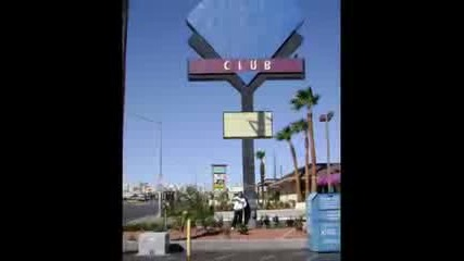 2рас - местата, където е бил по време на злополучната екскурзия в Лас Вегас