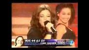 Davinia - Quieres Que Te Quiera 2004