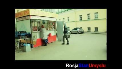 Не е лесно да крадеш в Русия