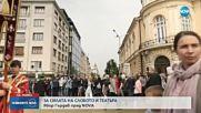 НА 24 МАЙ: Празнични шествия из цялата страна