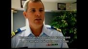 Бермудския триъгълник - Viasat history +bg суб - част1/2