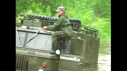 Gaz - 66 cross stream