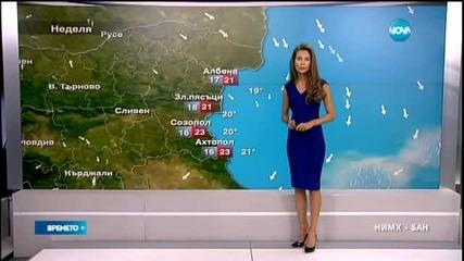 Прогноза за времето (31.05.2015 - обедна)