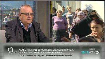 Божидар Димитров: Войната на цивилизациите започна