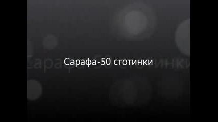New !!! Sarafa - 50 Stotinki ;]