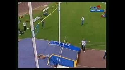 - Световен рекорд - 503 см Йелена Исимбаева