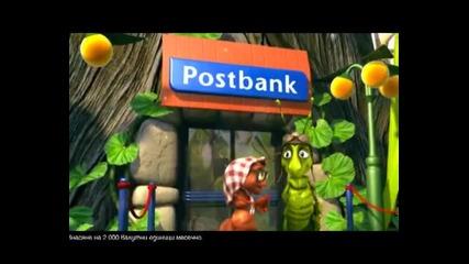 Реклама на депозит Активни пари
