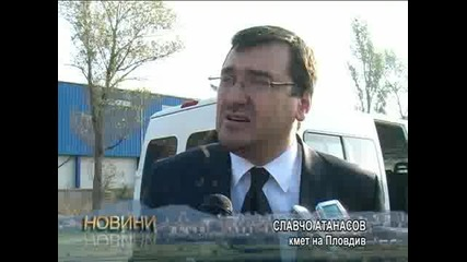 Отпушват Пловдив От Автомобили
