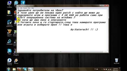 пач за стартиране на игри с 4 Gb Ram 32 bit Windows 7