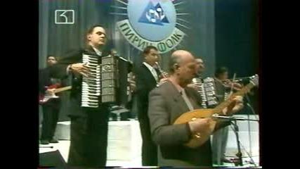 Райко Кирилов - Вардар - Струма,  Tv Vhs Rip
