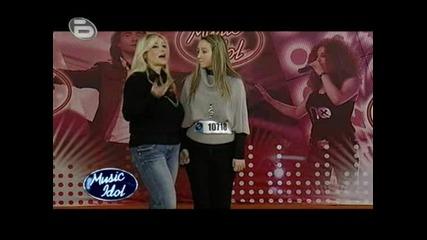 Music Idol 3 - Момиче Прави Дует С Майка Си