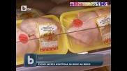 С 62 Акта от Кат е Раненият Таксиметров Шофьор Интернет новини - 08.01.11 г.