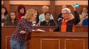Съдебен спор - Епизод 337 - Колежка ме бие и обижда (29.11.2015)