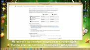 Как се добавя хибернация в Windows 8