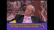 Господари На Ефира - Топ Гафове За Месец ЮЛИ!31.12.2008