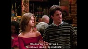 Friends, Season 1, Episode 10 Bg Subs