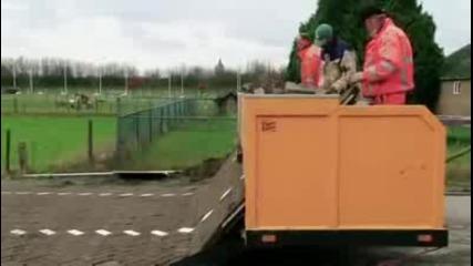 Така се прави път - Холандия