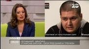 """Даниела Тренчева: """"Животът на убиеца Сиси е застрашен"""""""