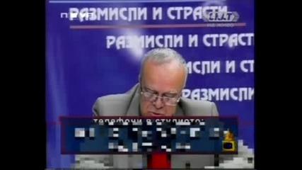 Професор Вучков ( Смях )