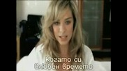 Liz Mcclarnon - Woman In Love С БГ Превод