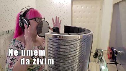 Zorica Brunclik Saban Saulic - Ti mozes sve Official Video 2018