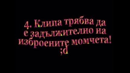Kонkурсче.. ;p